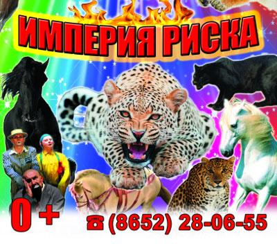 Какие праздники на украине в 2016
