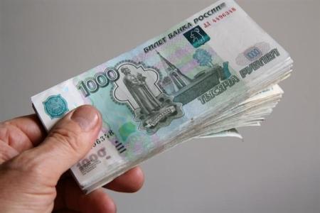 деньги от частных лиц в ставрополе